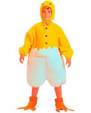 Costume Pulcino Bambini Tg. 4 a 6 Anni